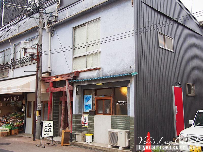 岡山民宿とりいくぐるtoriikuguru1.jpg