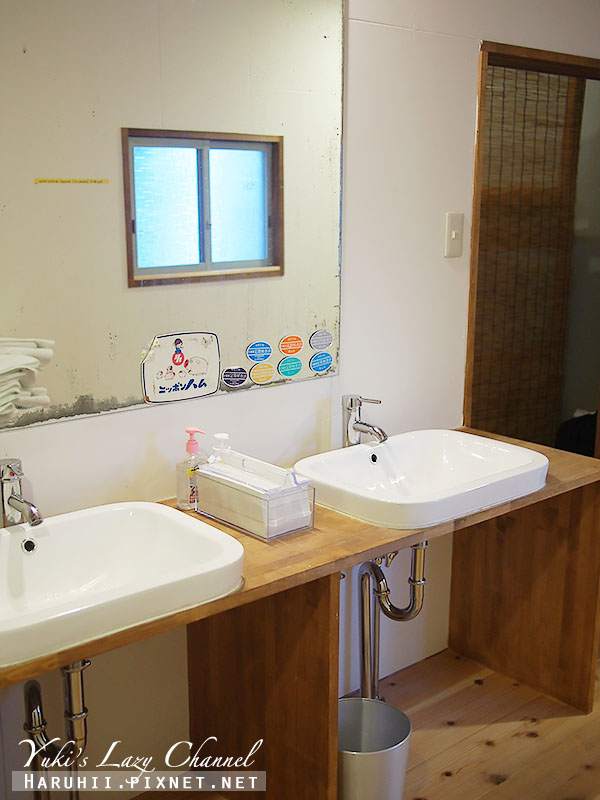 岡山民宿とりいくぐるtoriikuguru12.jpg