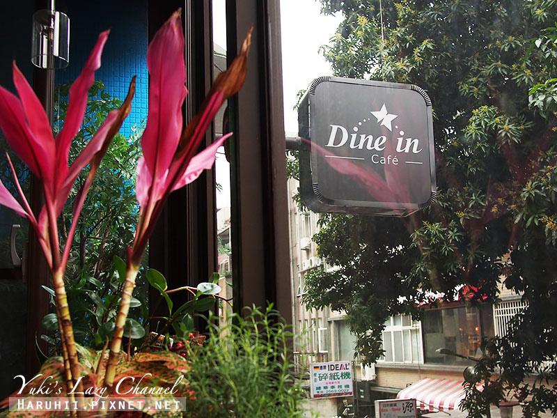 中山DineinCafe5