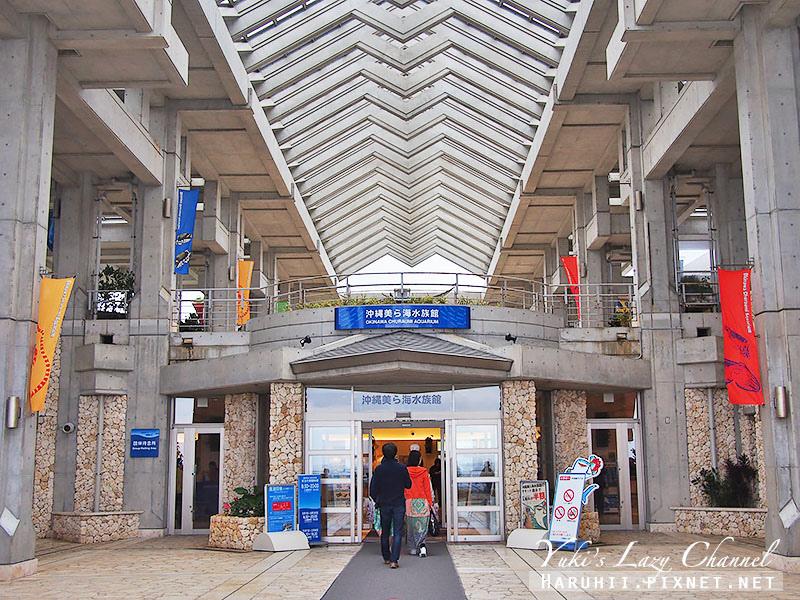 沖繩美麗海水族館沖縄美ら海水族館1