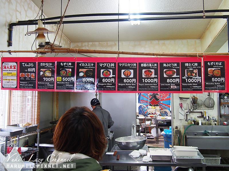 沖繩海人食堂