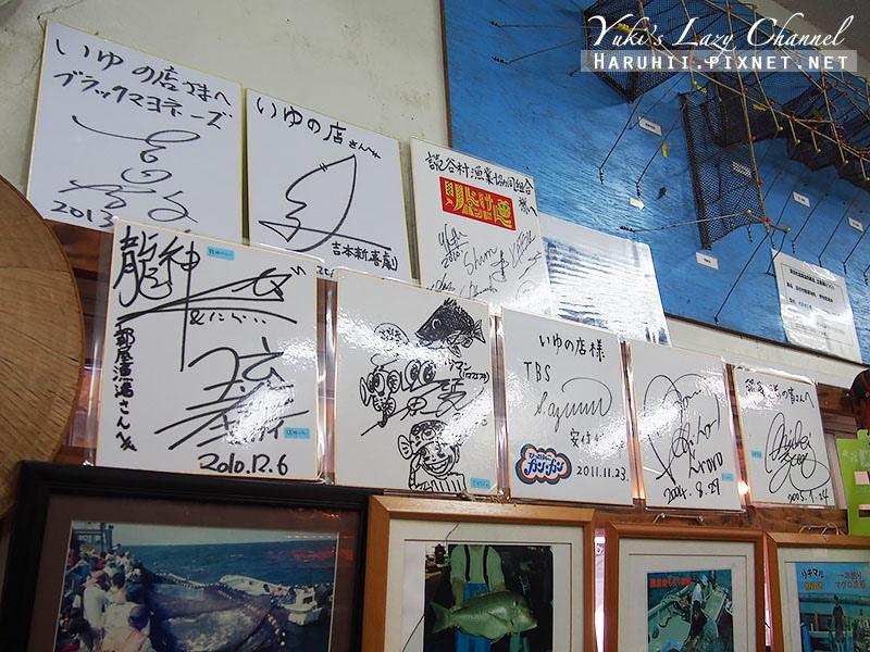 沖繩海人食堂1