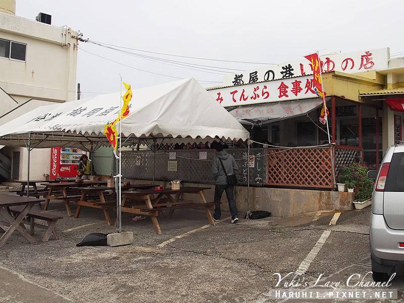 沖繩海人食堂2