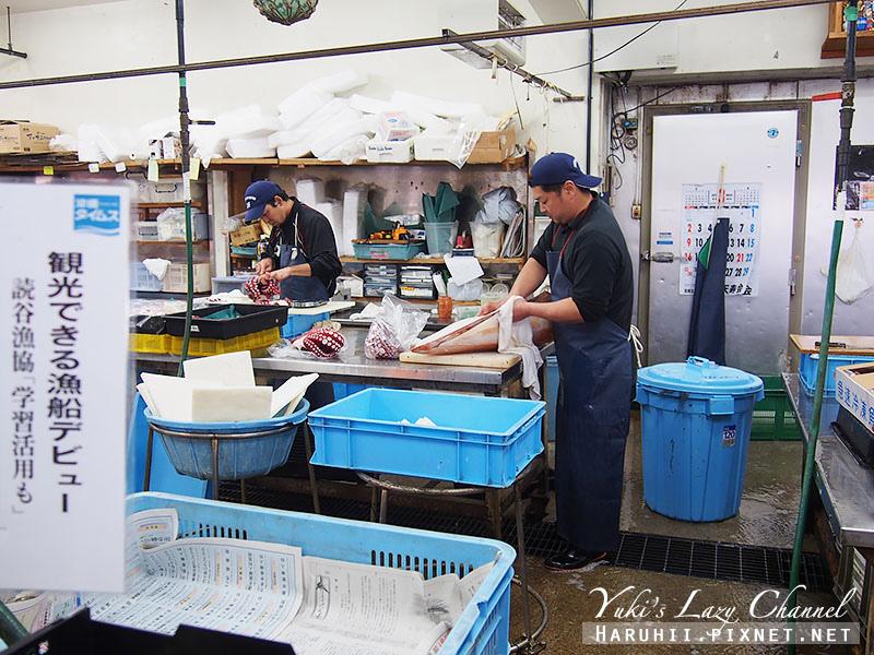 沖繩海人食堂12