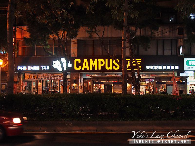 東區campus cafe1