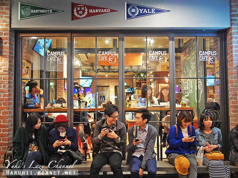 東區campus cafe2