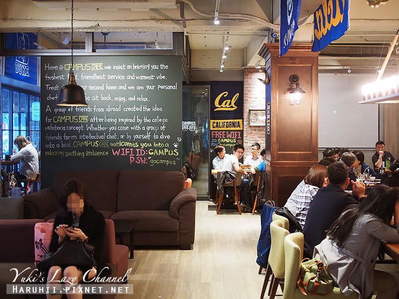 東區campus cafe5