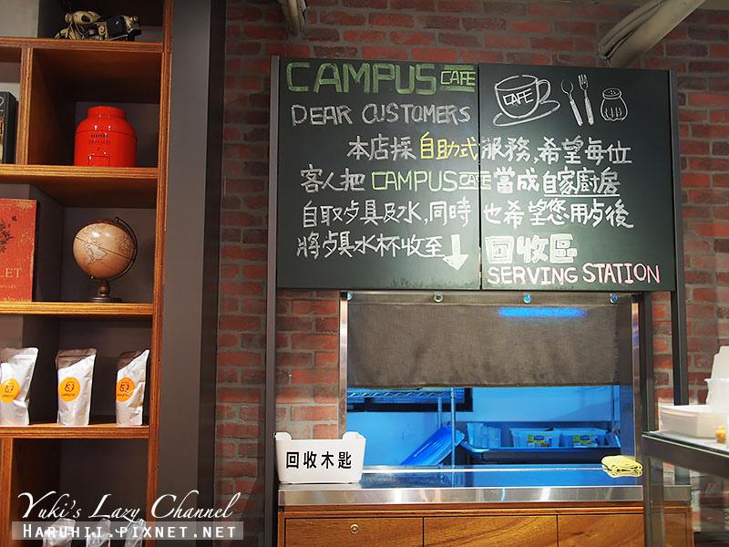 東區campus cafe10