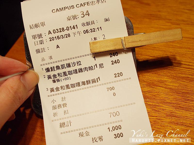 東區campus cafe22