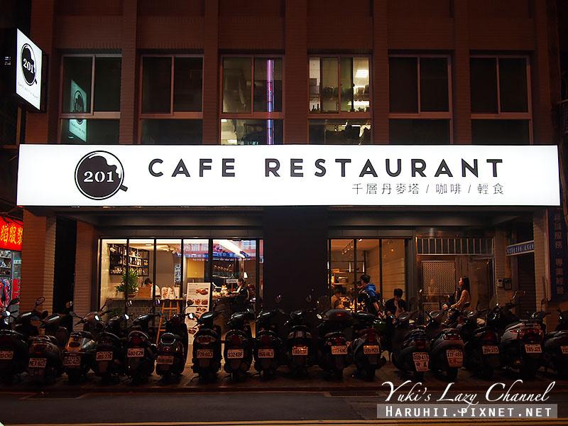 西門201 Cafe Restaurant