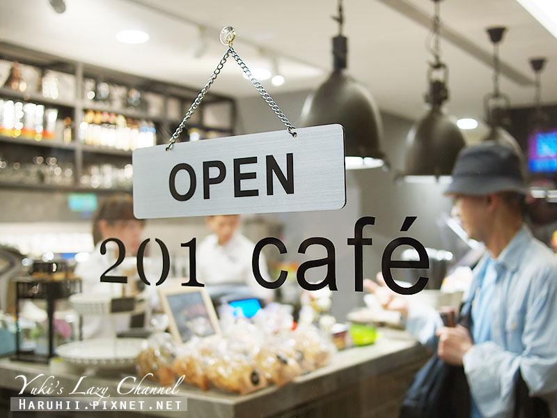 西門201 Cafe Restaurant1