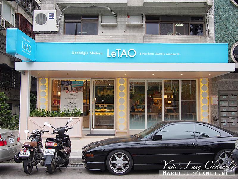 LeTAO Cafe konayuki