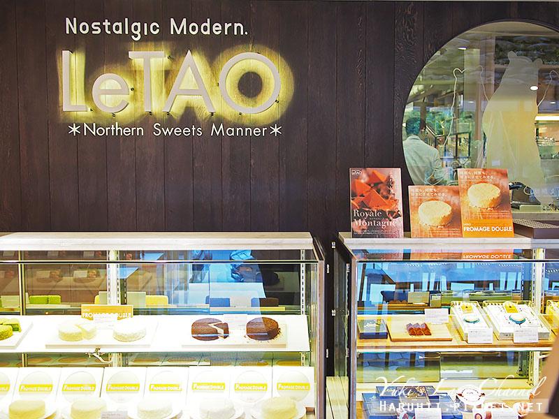 LeTAO Cafe konayuki11
