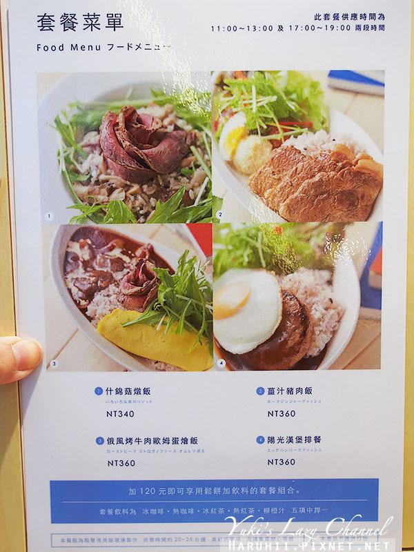 LeTAO Cafe konayuki22