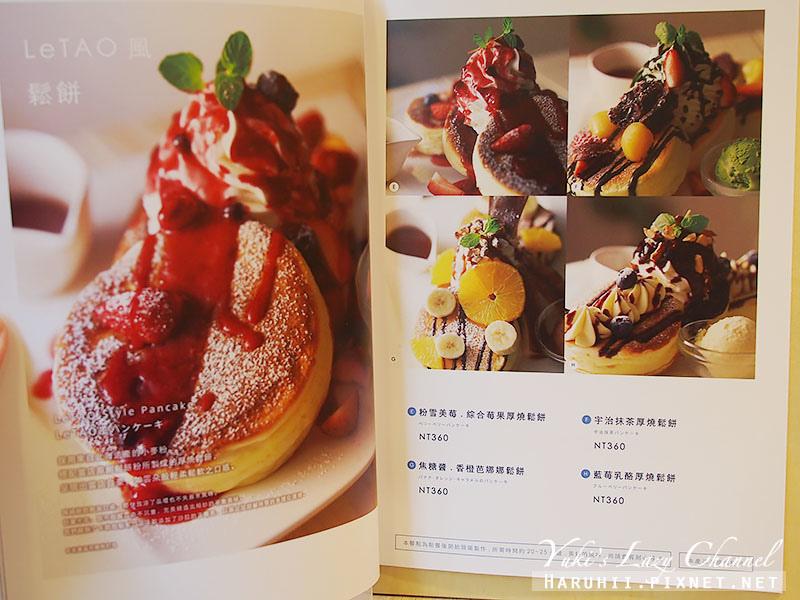 LeTAO Cafe konayuki24