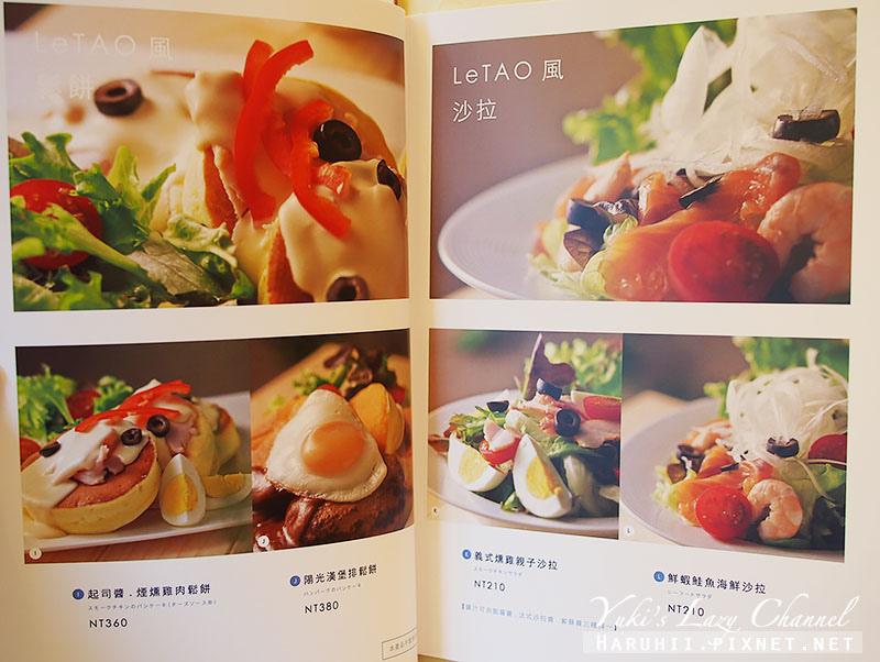 LeTAO Cafe konayuki25