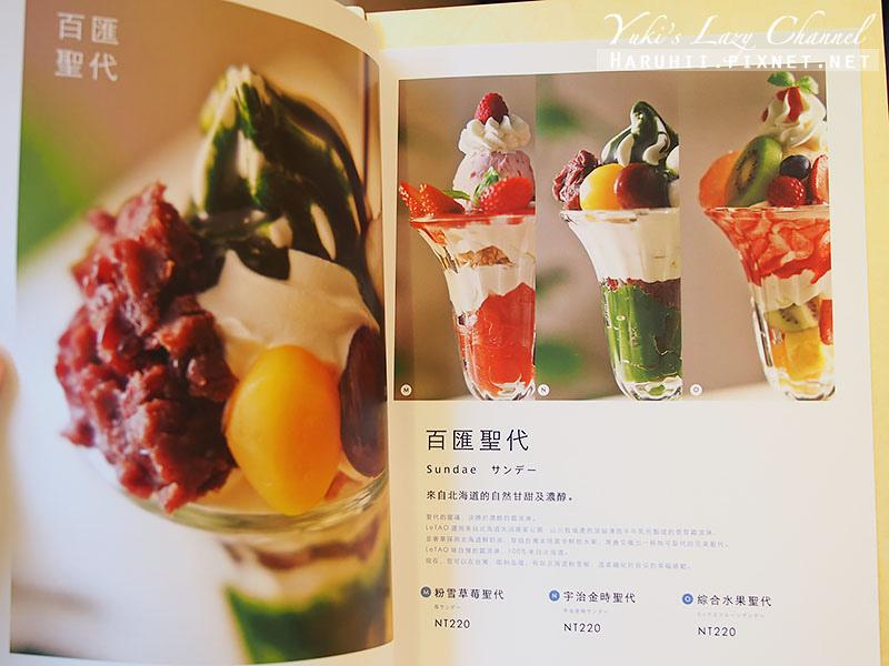 LeTAO Cafe konayuki26