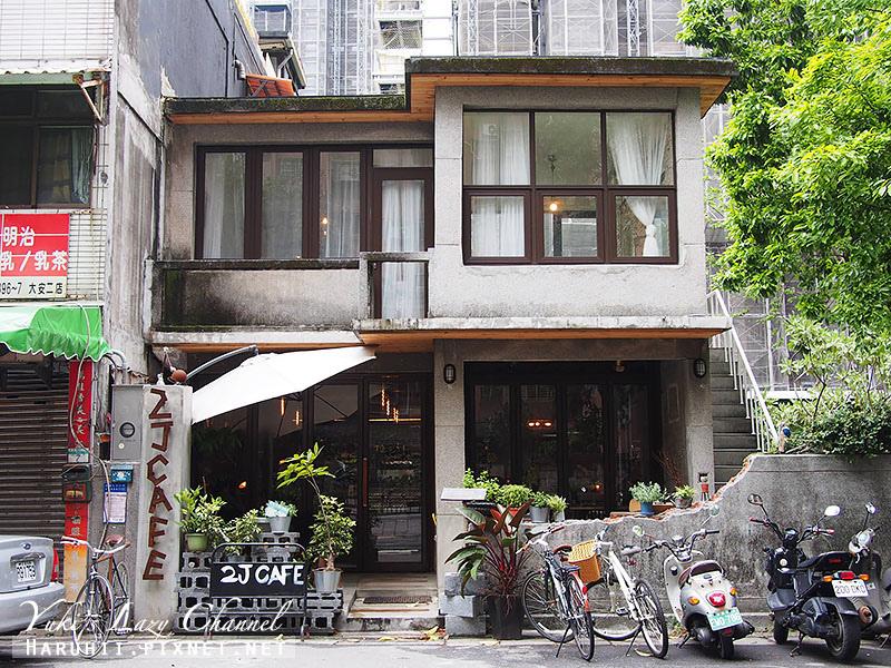 2J Cafe韓系咖啡