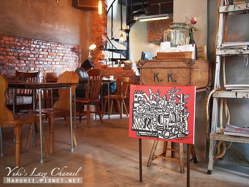 2J Cafe韓系咖啡5