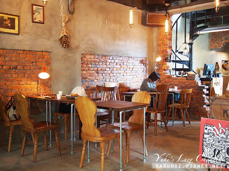 2J Cafe韓系咖啡6