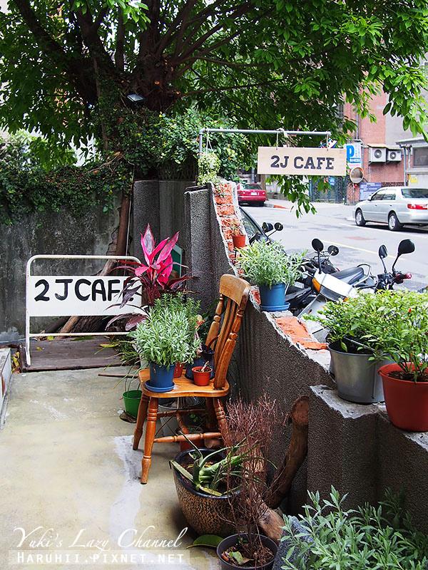 2J Cafe韓系咖啡15