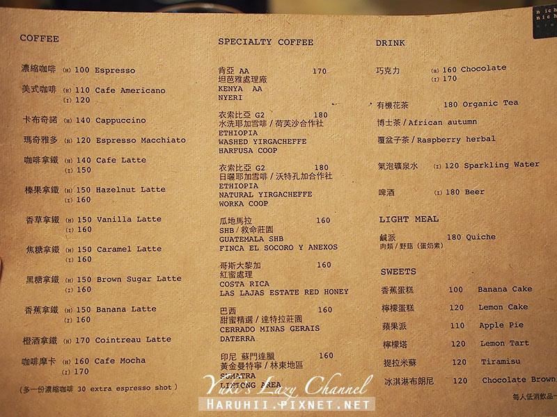 日子咖啡nichi nichi8