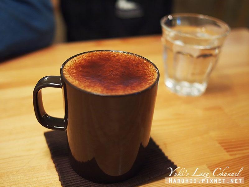 日子咖啡nichi nichi9
