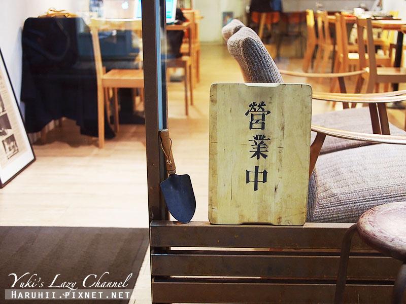 日子咖啡nichi nichi13