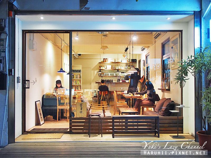 日子咖啡nichi nichi15