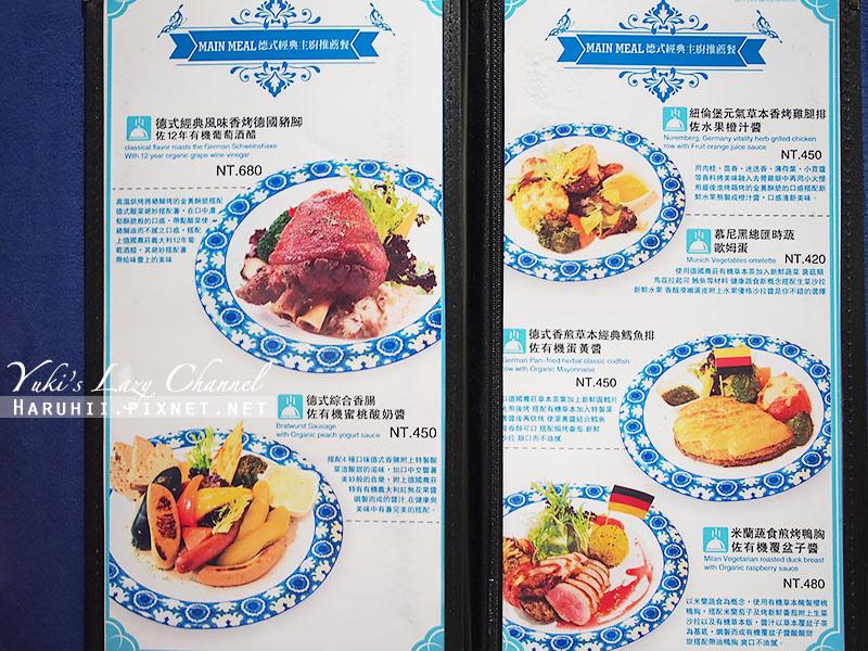 B&G 德國農莊德式精品餐廳10