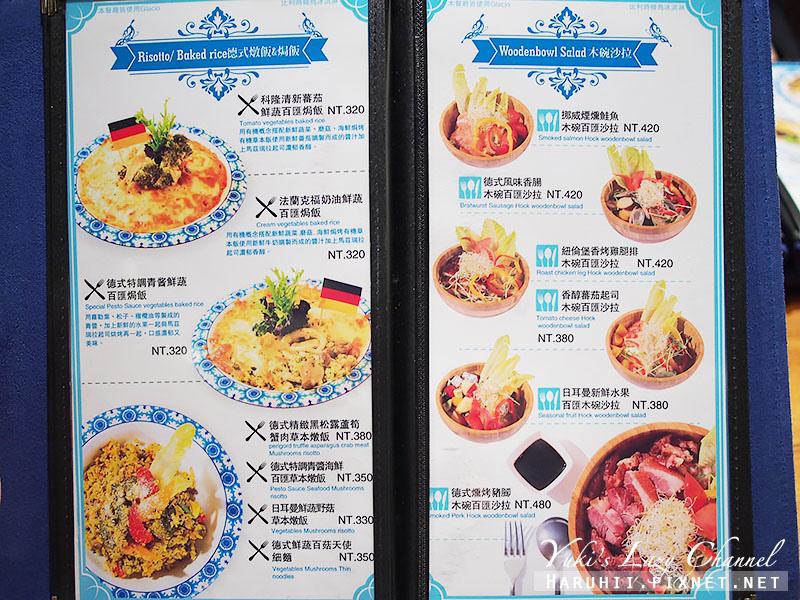 B&G 德國農莊德式精品餐廳11