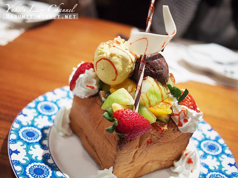 B&G 德國農莊德式精品餐廳40