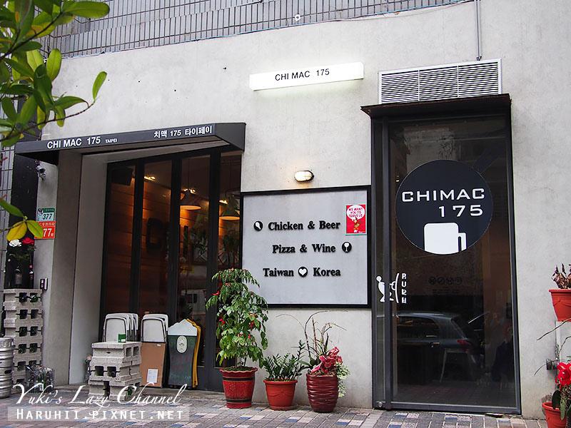 chimac175韓式炸雞