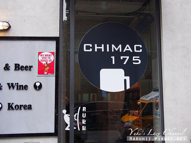 chimac175韓式炸雞2