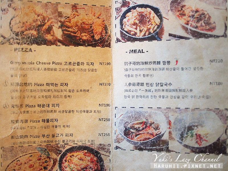 chimac175韓式炸雞6