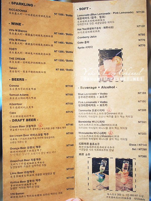 chimac175韓式炸雞7