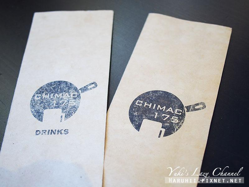 chimac175韓式炸雞8