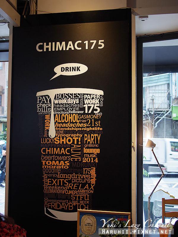 chimac175韓式炸雞13