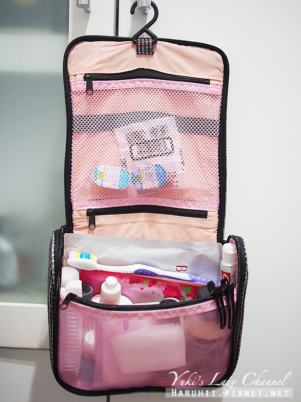 lottia旅行收納盥洗包