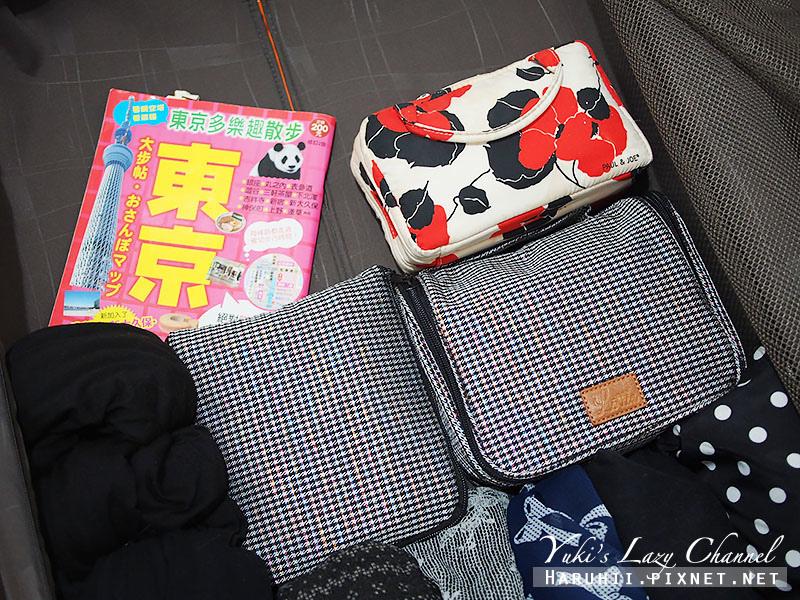 lottia旅行收納盥洗包1