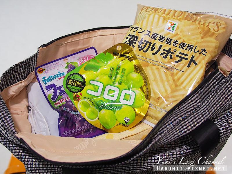 lottia旅行收納盥洗包11