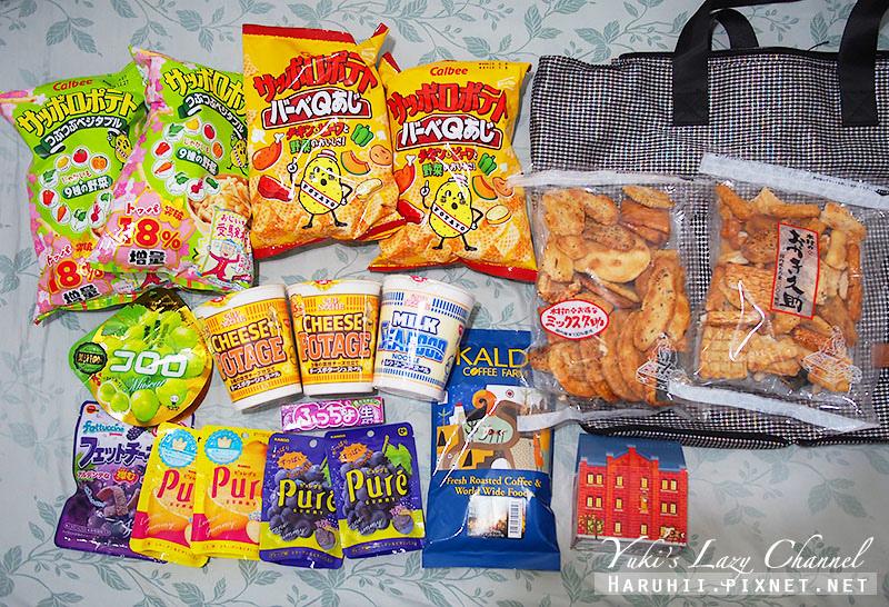 lottia旅行收納盥洗包18