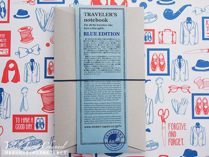 TN藍PanAm6
