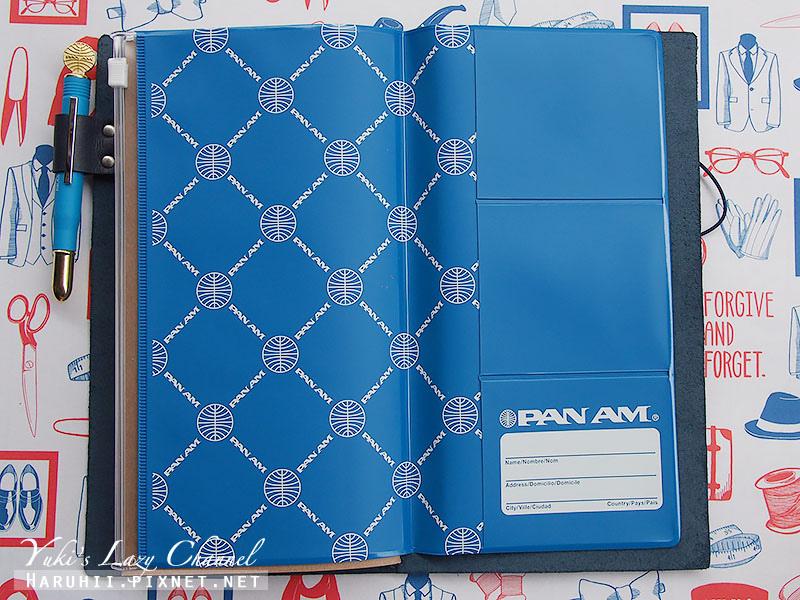 TN藍PanAm17