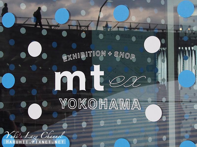 mt橫濱展4