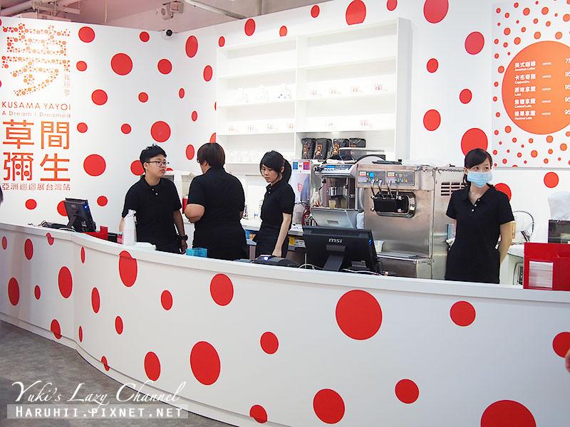 華山草間彌生cafe18