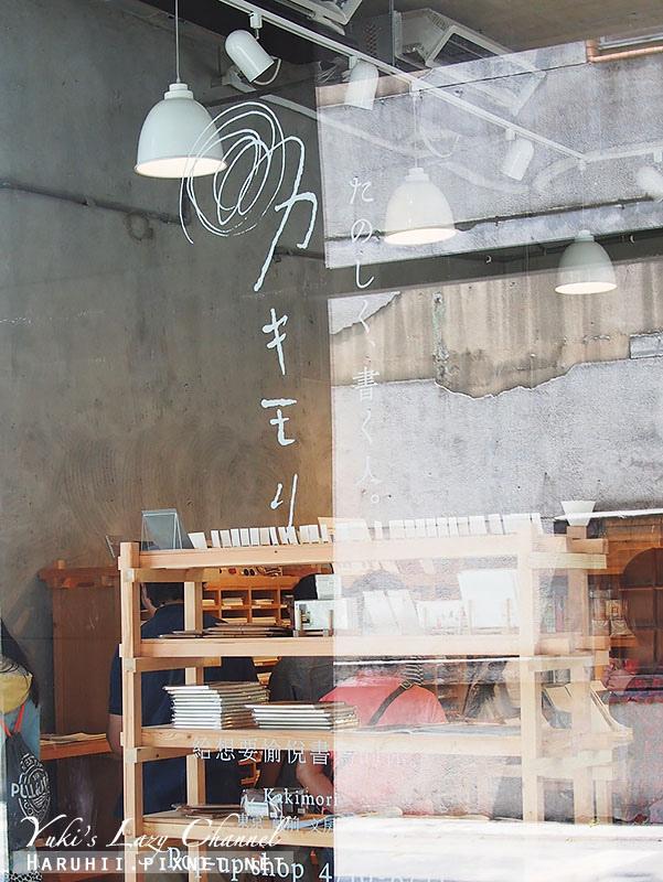 華山カキモリkakimori文具店5