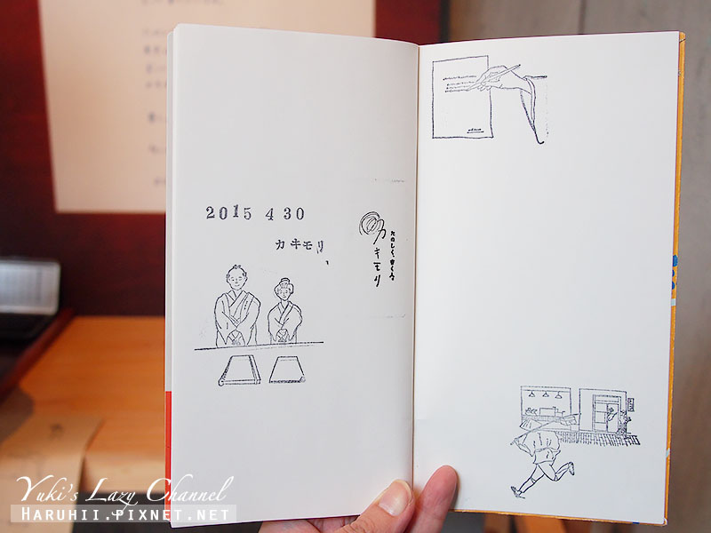 華山カキモリkakimori文具店6