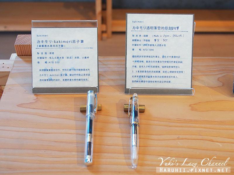 華山カキモリkakimori文具店20