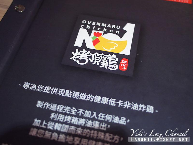 烤頂雞韓式烤雞2